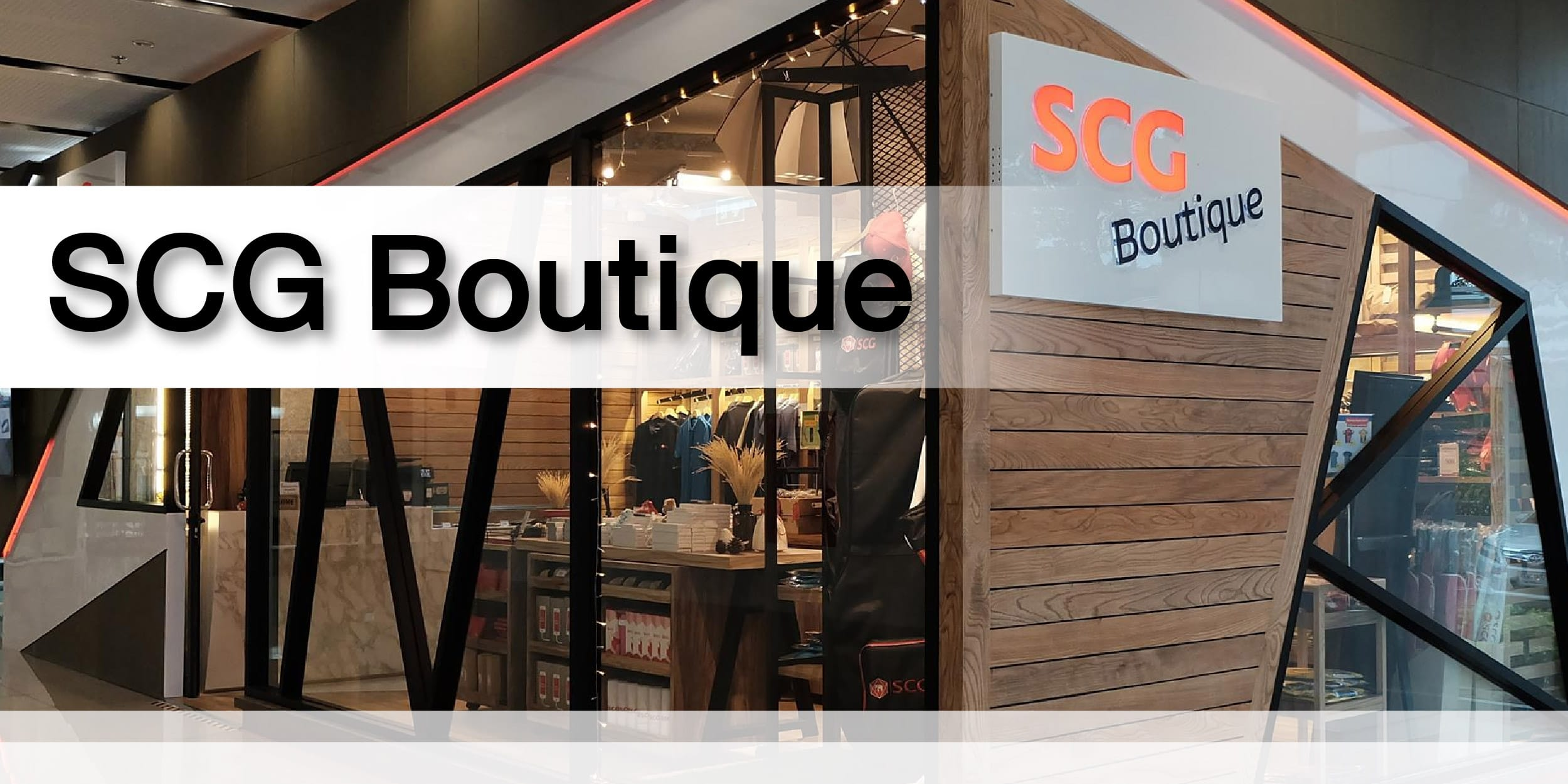 SCG Boutique