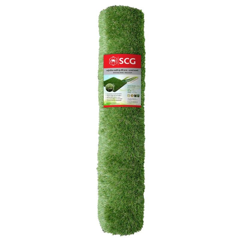 หญ้าเทียมเอสซีจี