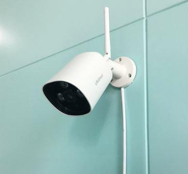 LifeSmart Smart Outdoor Camera