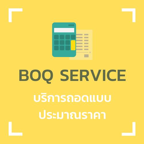 BOQ Service